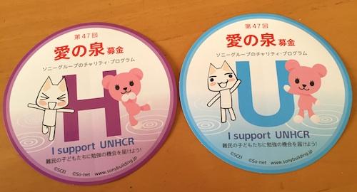 2014izumi_imouto09.jpg