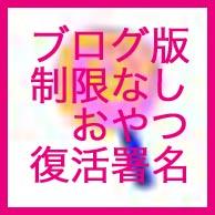 candy_b.jpg