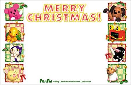 christmas2001.jpg