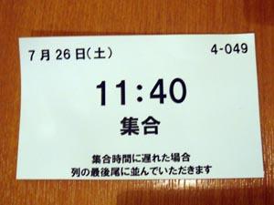 liv_event001.jpg