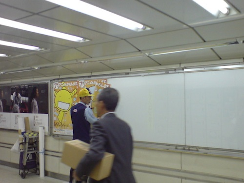 moyashi_poster01.jpg