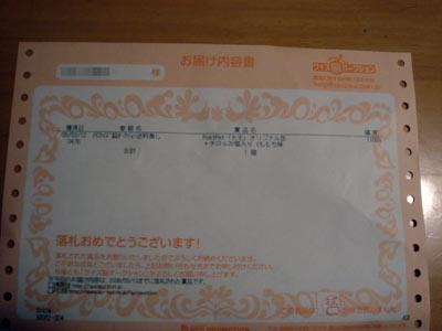 nou_oku_can02.jpg