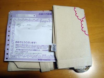 100saru005.jpg
