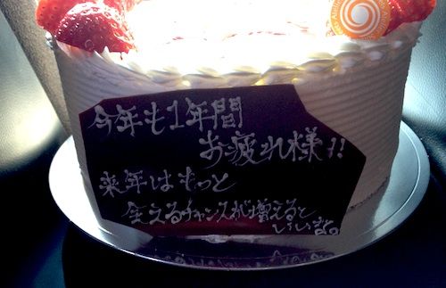 2014izumi_imouto02.jpg