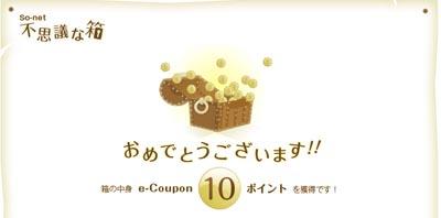 box03.jpg