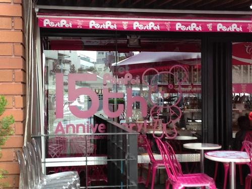ppcafe03.jpg