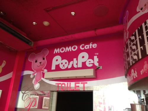 ppcafe06.jpg
