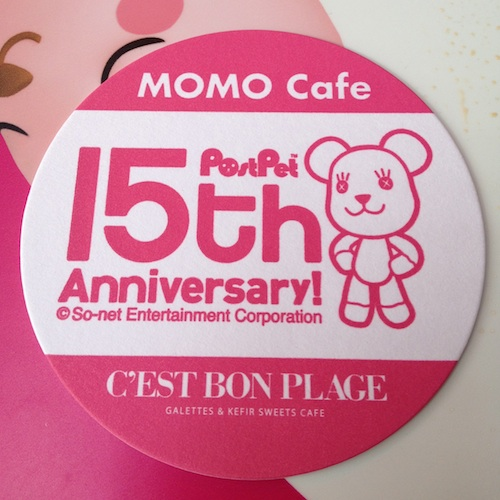 ppcafe21.jpg