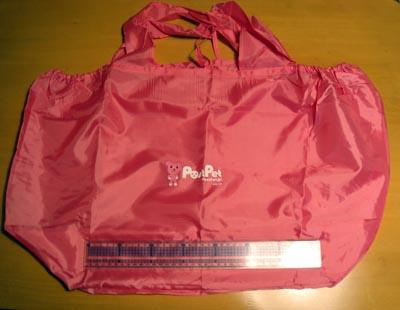 shoppingbag02.jpg